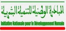 Nouveaux projets à Al Hoceima