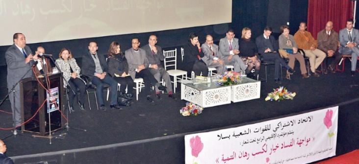 Driss Lachguar : Il est grand temps de réajuster le processus démocratique dénaturé par le gouvernement