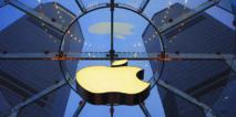 Apple travaille à la construction d'une voiture électrique