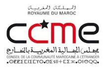 Hommage à une dizaine de mères marocaines résidant à l'étranger