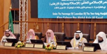 """Conférence internationale sur """"Islam et lutte contre le terrorisme"""""""