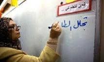 Lutte contre l'analphabétisme et l'éducation non formelle