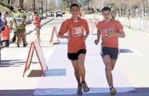 Mountassir Zaghou et Kawtar Bouleid remportent le titre