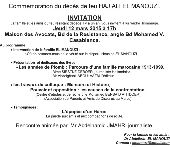 Commémoration du décès de haj Ali El Manouzi