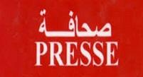 1713 journalistes professionnels encartés en 2015