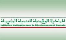 592 projets d'une valeur de 1,087 MMD financés par l'INDH