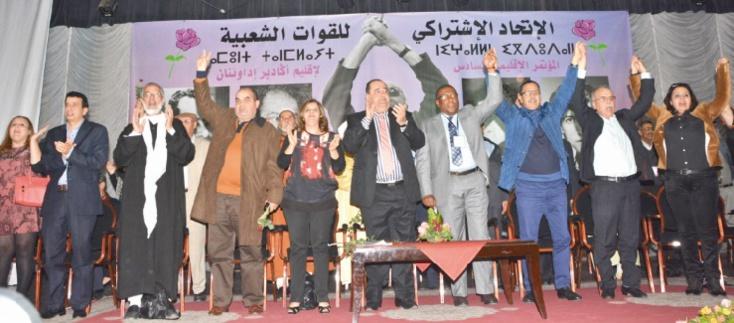 Driss Lachguar sollicite l'intervention Royale pour sauver le pays des dérapages du gouvernement Benkirane