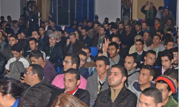 La Jeunesse Ittihadia passe en revue son programme d'action