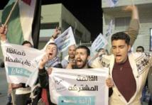 La liste commune des partis arabes troisième force politique en Israël