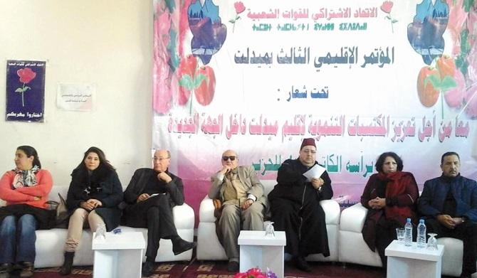 Driss Lachguar : Nous ne réclamons pas qu'une destitution pure  et simple du gouvernement, nous exigeons qu'il rende d'abord des comptes