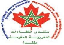 L'apport des femmes marocaines résidant au Canada mis en avant à Montréal