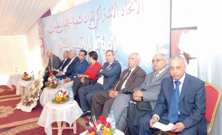 Tenue des Congrès provinciaux de l'USFP à M'diq-Fnidek et Benslimane