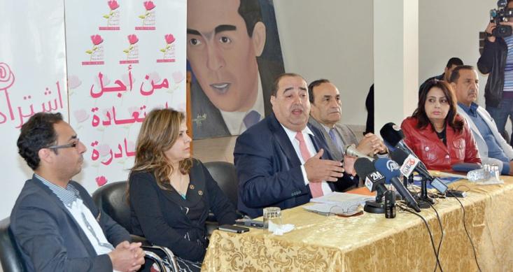 Driss Lachguar : Le gouvernement doit faire preuve de sérieux pour tenir les prochaines élections dans les délais fixés