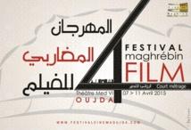 Nouvelle édition du Festival du court-métrage maghrébin