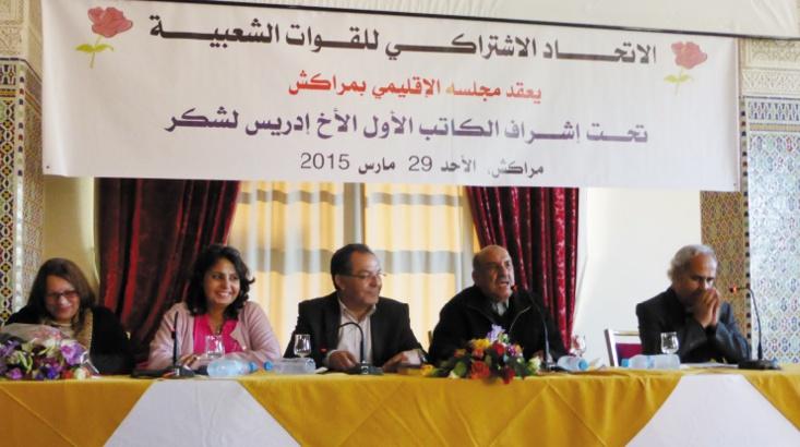 Abdelhamid Fatihi au Conseil provincial de Marrakech