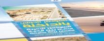 Dakhla abrite un congrès international sur l'environnement des villes côtières