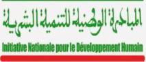Les communes rurales se taillent la part du lion des projets INDH dans la province de Khénifra