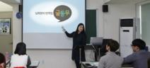 """Une application smartphone pour aider les Nord-Coréens à parler le """"Sud"""""""