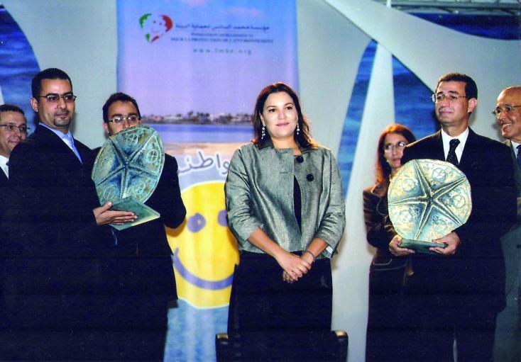Le prix Plages propres a été remis par SAR la Princesse Lalla Hasna aux antennes de Safi en 2012 et à celle d'Essaouira en 2007 et 2014.