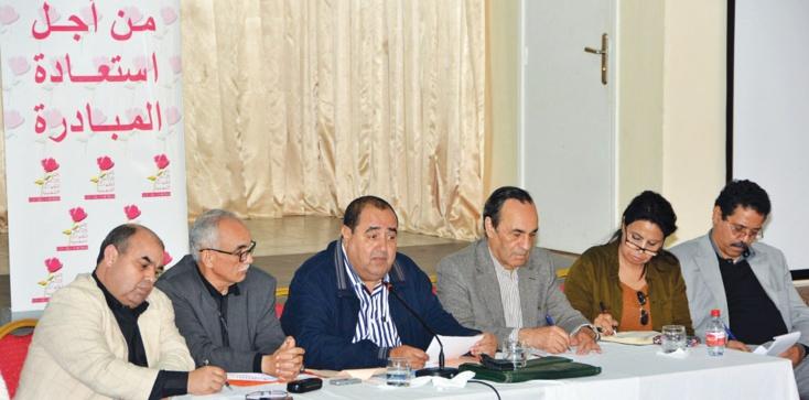 Réunion du Premier secrétaire de l'USFP avec les membres de la Commission  nationale des élections et les secrétaires des provinces et des régions à Bouznika