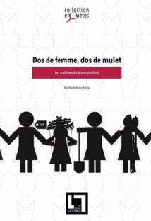 Hicham Houdaifa met en lumière le quotidien misérable des oubliées du Maroc
