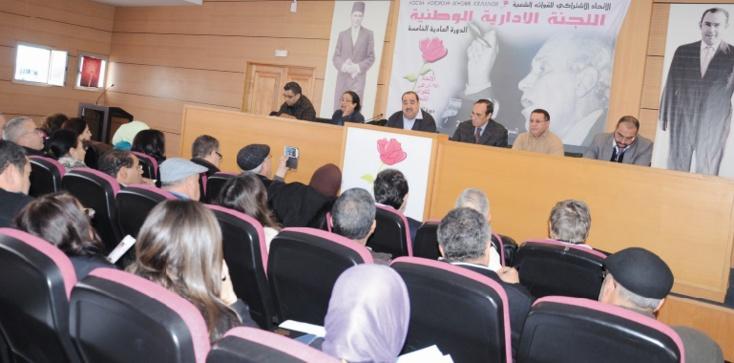 Driss Lachguar au Congrès provincial d'Al Haouz