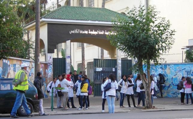 Les pannes se suivent et se ressemblent  au ministère de l'Education nationale