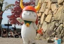 Insolite : Mascottes nippones