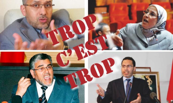 Les piètres tentations dictatoriales des ministres PJD