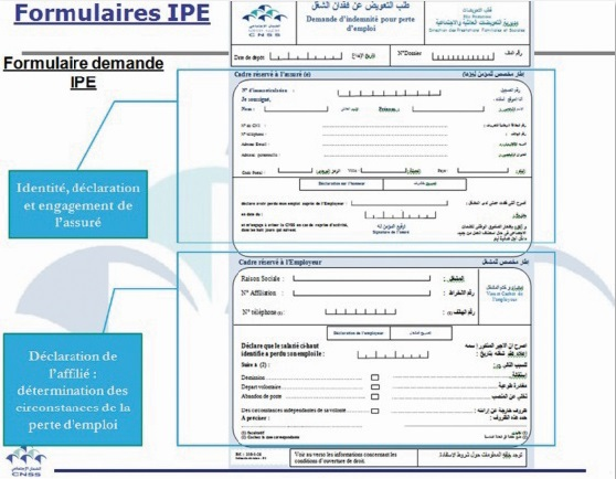 """Lancement à Rabat de l'opération """"Indemnité pour perte d'emploi"""""""