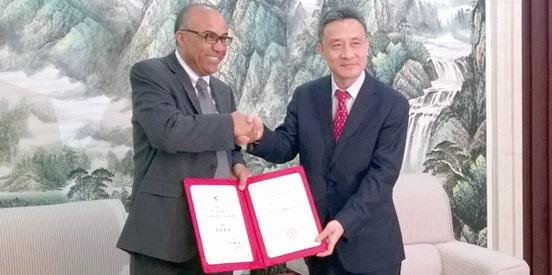 Le Pr. Abdellatif Miraoui nommé Professeur honoris causa en Chine