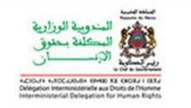 Signature de 50 accords de partenariat entre la DIDH et les associations partenaires entre 2012 et 2014