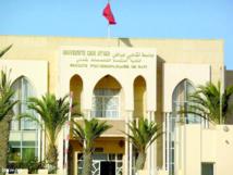 L'Université Cadi Ayyad de Marrakech parmi  les meilleures jeunes universités dans le monde