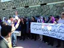 Semaine de colère contre Ramid  Grève du SDJ ce mercredi, sit-in vendredi et marche samedi