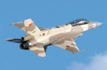 Un F16 marocain porté disparu au Yémen