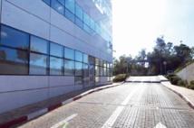 Les opportunités d'investissement dans la Technopole d'Oujda sous la loupe