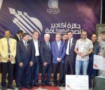 2ème édition du Prix de la presse régionale à Agadir
