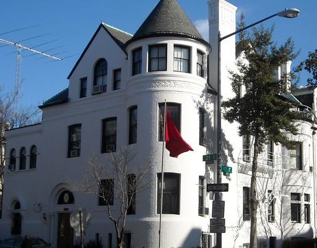 Rapprocher l'administration consulaire  des citoyens marocains établis en Californie