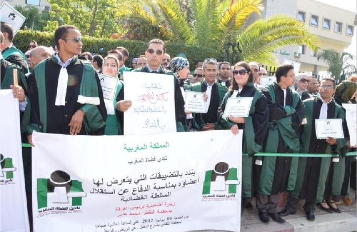 Les magistrats du Maroc rejettent les allégations du Syndicat français de la magistrature