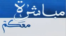 «Moubacharatane maakoum» annulé : El Khalfi privé de télé
