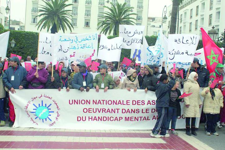 L'UNAHM fustige la politique de Bassima Haqqaoui