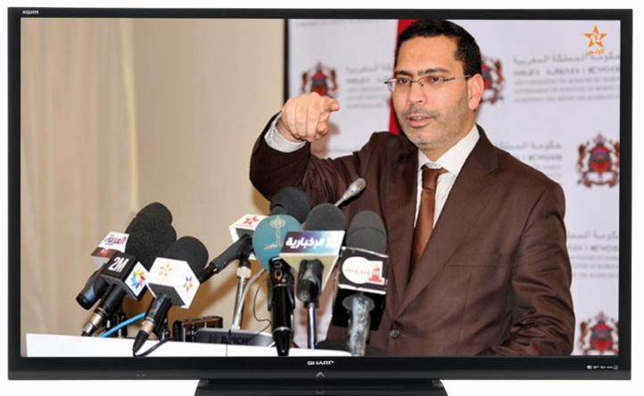 Al Oula en championne de la délation prête main forte à la vindicte populaire