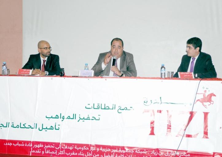 Driss Lachguar : L'USFP a toujours été le gardien des valeurs démocratiques, de la modernité et de la justice sociale
