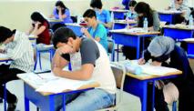 L'accès aux établissements d'enseignement supérieur peut-il se faire sans concoursaprès le bac ?