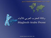 Fatima El Hassani, vice-présidente du SNPM interdite d'accès à la MAP