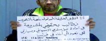 Deux artistes sahraouis arrêtés pour avoir refusé de soudoyer un douanier algérien