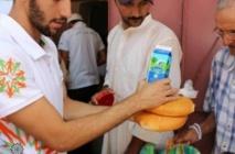 Opérations caritatives auprès des populations démunies de Marrakech et sa région
