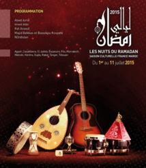 L'Institut français du Maroc anime les «Nuits du Ramadan» dans douze villes du Royaume