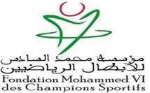 Belkhayat double Skah à la présidence de la Fondation Mohammed VI des champions sportifs