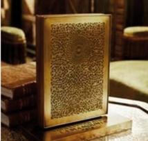 Cinq auteurs marocains en lice pour le Prix littéraire de la Mamounia